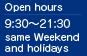 受付時間 9:30〜21:30(土日祝日を含む)